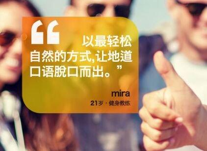2017北京英语交际口语强化课程