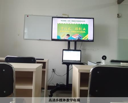 2017北京易全栈高级项目工程师课程