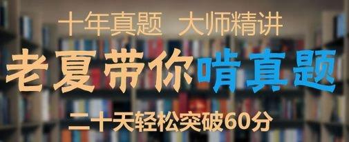 2017北京无忧计划法硕课程