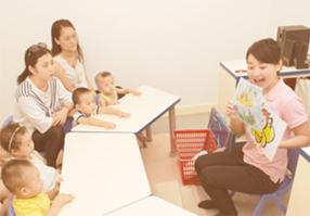 2017北京1岁~1岁半中文早教课程