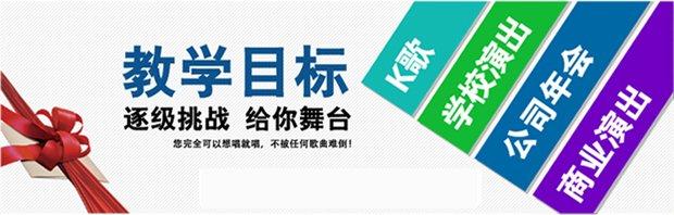 2017北京少儿声乐特色培训课程