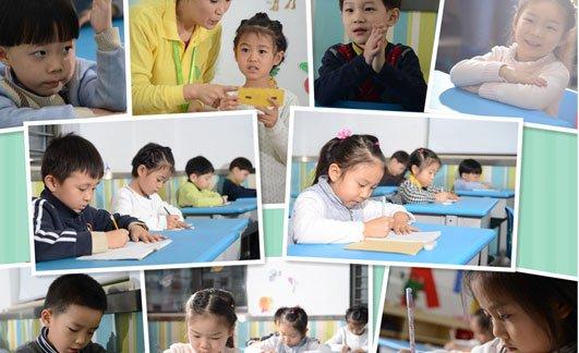 2017北京全脑专注力开发特色课程