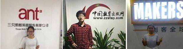 2017北京UI设计特色精品课程