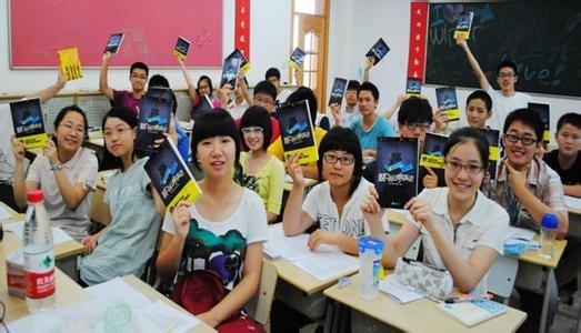 2017上海酷学酷玩E计划听力口语集训营