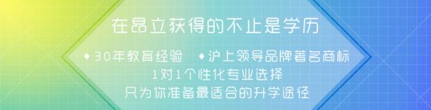 上海——华东政法金融管理自考课程