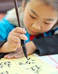上海小学生素质提高兴趣课程