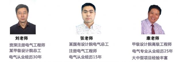 2017上海暖通设计系列培训课程