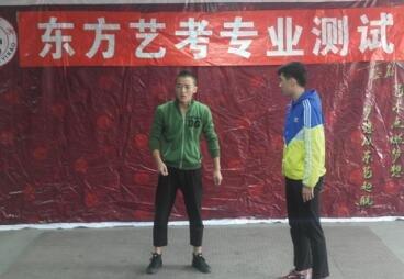 2017上海|艺考全能系统提升课程