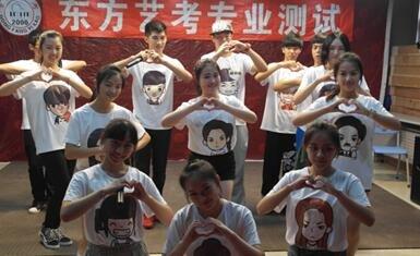 2017上海|影视表演专业艺考培训课程