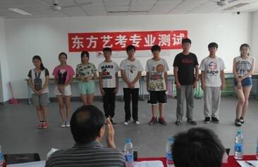 2017上海|编导专业艺考培训全程课程
