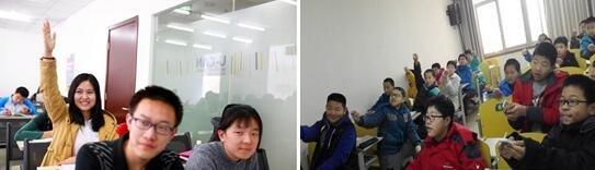 上海初一语数外精品课程