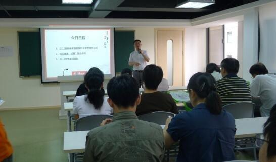 2017上海高考一本全科精品面授课程