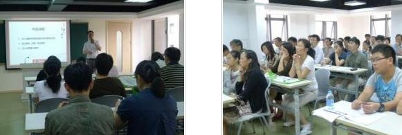 2017上海高考名师网络全科精品课程