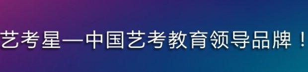 2017上海影视表演专业指导课程