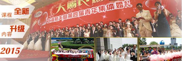 2017上海婚礼主持人司仪培训课程