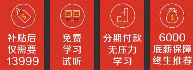 2017上海UI界面设计师全媒体课程