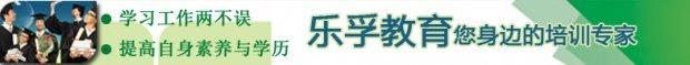上海交通大学网络教育课程