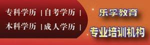 上海——江西科技学院自考学历课程