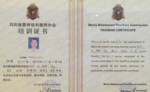 2017上海30个月以上环球宝贝早教课程