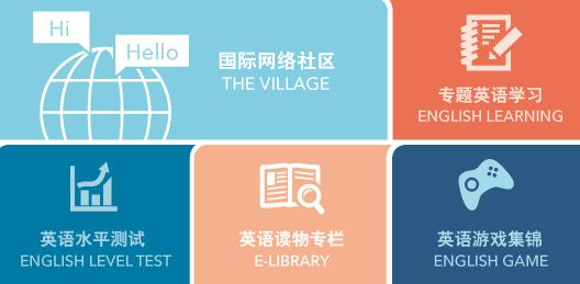 2017广州职场英语中级定制课程