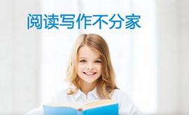 2017广州初高中阅读写作特色营