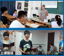 2017广州 编导专业艺考全程培训课程