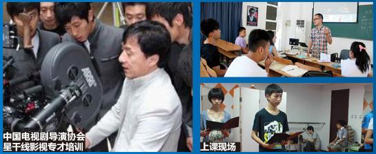 2017广州 编导专业艺考考前特训课程