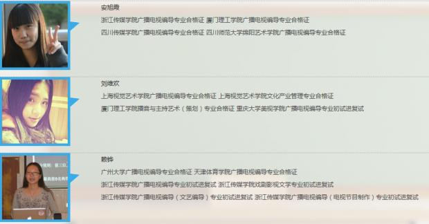2017广州影视编导专业国庆魔鬼特训课程
