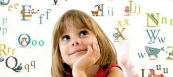记忆力专项强化王牌课程