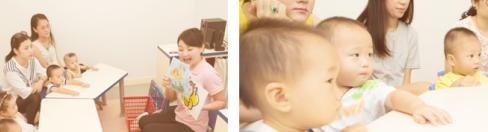 2017广州1岁-1岁半中文早教课程