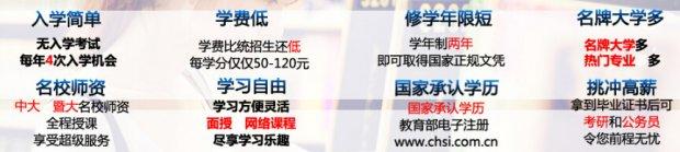 广州——兰州大学专本自考学历课程