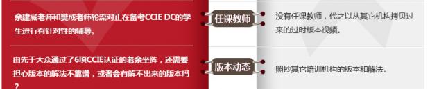 2017广州思科数据精讲高端课程