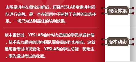 2017广州思科运营商高端定制课程