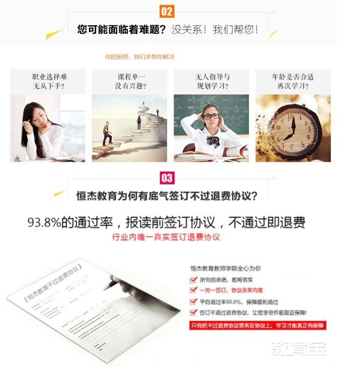 北京注册消防工程师培训课程