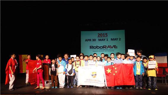 北京Robo RAVE中国总决赛培训课程