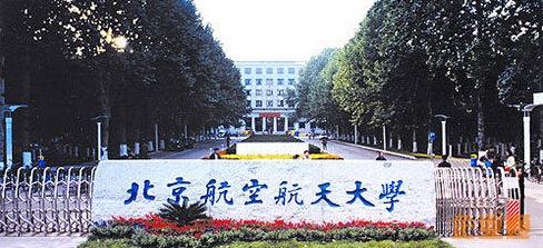 北京市成人英语三级考试培训