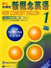 长春教学点中兴说客新概念英语