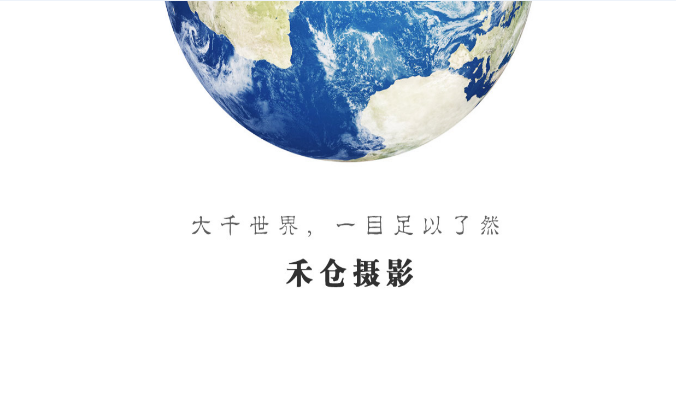 长沙导演培训_长沙导演培训学校_导演培训_艺考