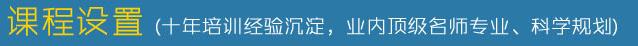 北京SAT课程培训