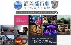 深圳VR美术培训,企业级项目培训