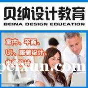 福州视觉设计培训课程