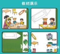 深圳2.5-3.2岁 幼儿亲子英语培训预科班