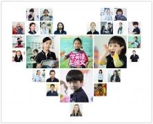 深圳朗文POCKETS 课程 —— 3-5岁零起点英语培训班