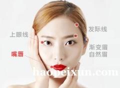 杭州半永久定妆唇培训班多少钱?