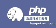 南宁零计算机基础来南宁中软卓越能学会PHP获取高薪