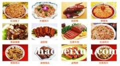 武汉特色卤菜系列技术培训及加盟