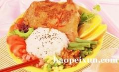 武汉脆皮鸡烤肉饭系列技术培训及加盟