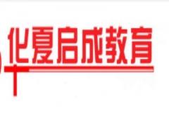 福州中国人民银行面试培训