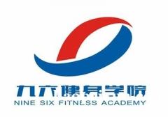 厦门瑜伽教练培训班