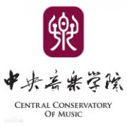 北京中央音乐学院专科,本科